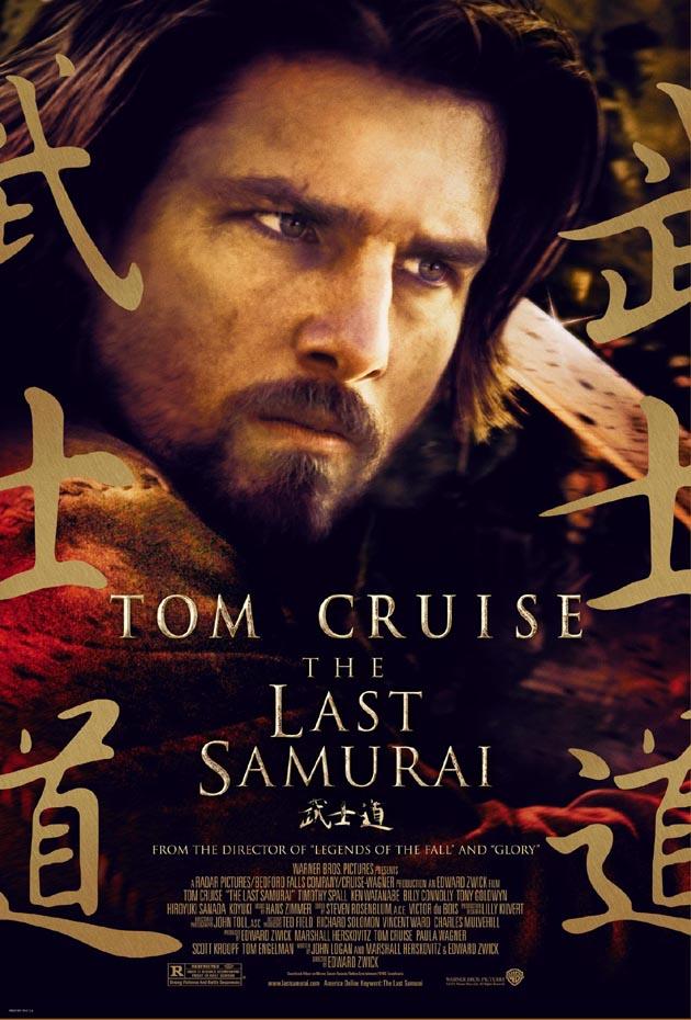 THE LAST SAMURAI MOVIE...