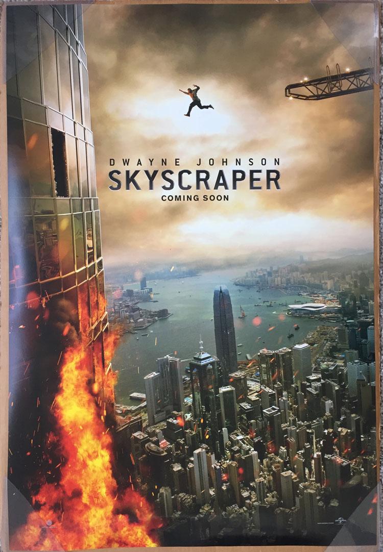 skyscraper movie poster 2 sided original advance 27x40 dwayne johnson ebay priority mail logo Priority Mail Stamp
