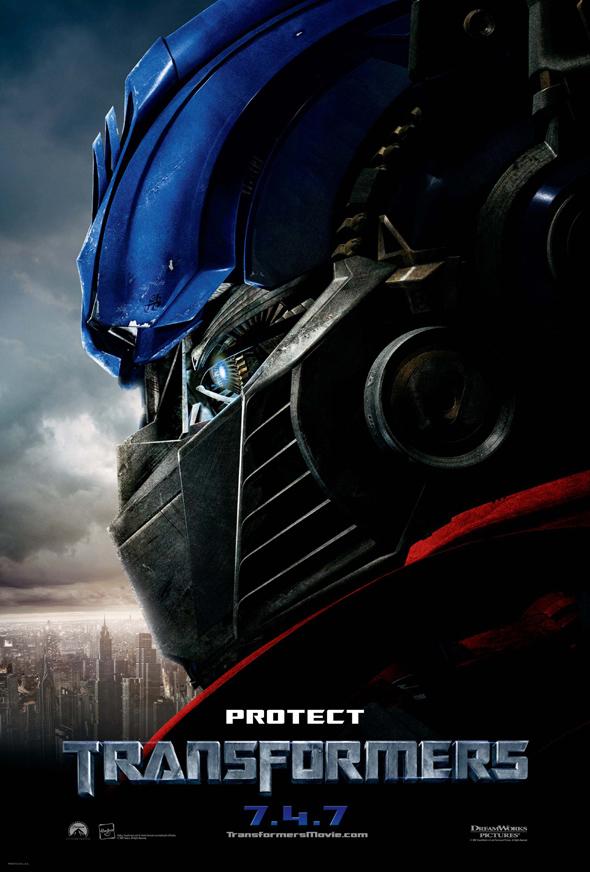 TRANSFORMERS PROTECT MOVIE POSTER 2 Sided ORIGINAL VF ... Shia Labeouf Movies